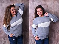 Теплий вязаний свитер Ekaterina в широкую полоску (2 цвета) (134)8078