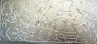 Наклейка контурная серебряная Замочки 0428 10*23см