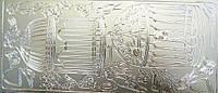 Наклейка контурная серебряная Клетки 2372 10*23см