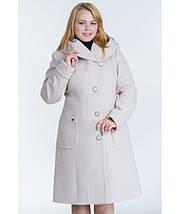 Пальто зимнее женское № 24 (р.46-50), фото 3