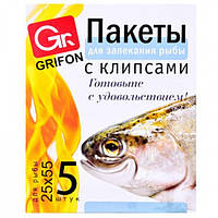 Пакеты для запекания Рыбы 25х55