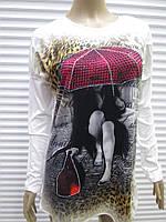 """Красивый женский реглан """"девушка под зонтом""""  производства Турция р.L"""