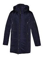 Куртка пуховик мужской тёмно-синий, фото 1