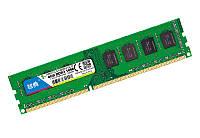 ♦ DDR3 4-Gb 1866-MHz - RETAIL - Новая - Совместимость AM3+/AM3 - Гарантия ♦