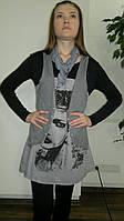 Туника женская с жилеткой и шарфиком. Оптом.