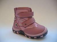 Зимние кожаные ботиночки для девочек ТМ B&G 26р.