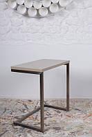 Приставной столик York (Йорк) капучино на П-образной ноге, столешница МДФ капучино