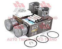 Поршневая группа ВАЗ 21213, 21214, 2123 (82,8 A) (поршня+пальцы+кольца) комплект, индивидуальная упаковка