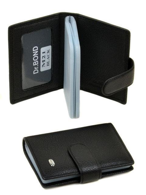 Мужская карманная визитница кожа DR. BOND M21 black