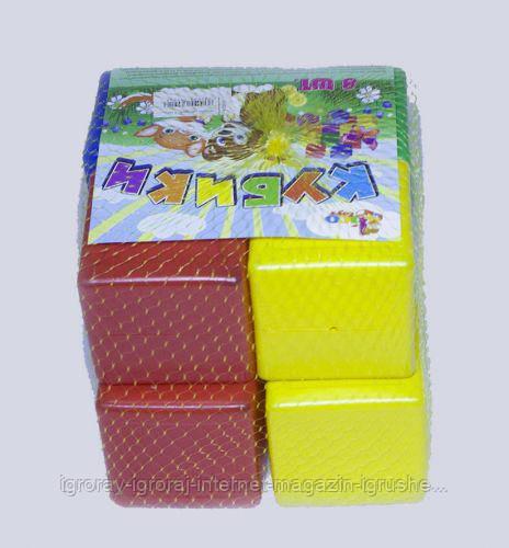 Кубики  цветные,  8  шт Л-002-4