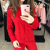 Замшевый красный костюм