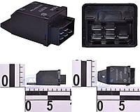 Реле указателя поворотов и аварийной сигнализации ВАЗ 2104-07 (5 -ти конт.) аналог 23.3747. 78.3777