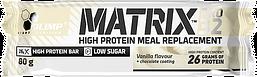 Olimp Matrix Pro 32(ваніль) 80 g