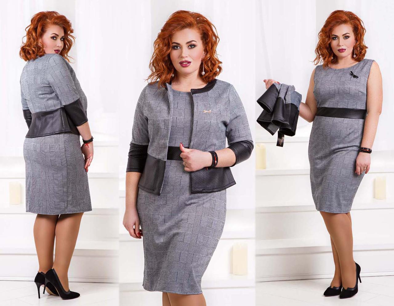 """Женский элегантный комплект с платьем в больших размерах 1233-1 """"Трикотаж Клетка Кожа Стёганка"""""""