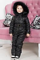 Зимний детский комбинезон 4050