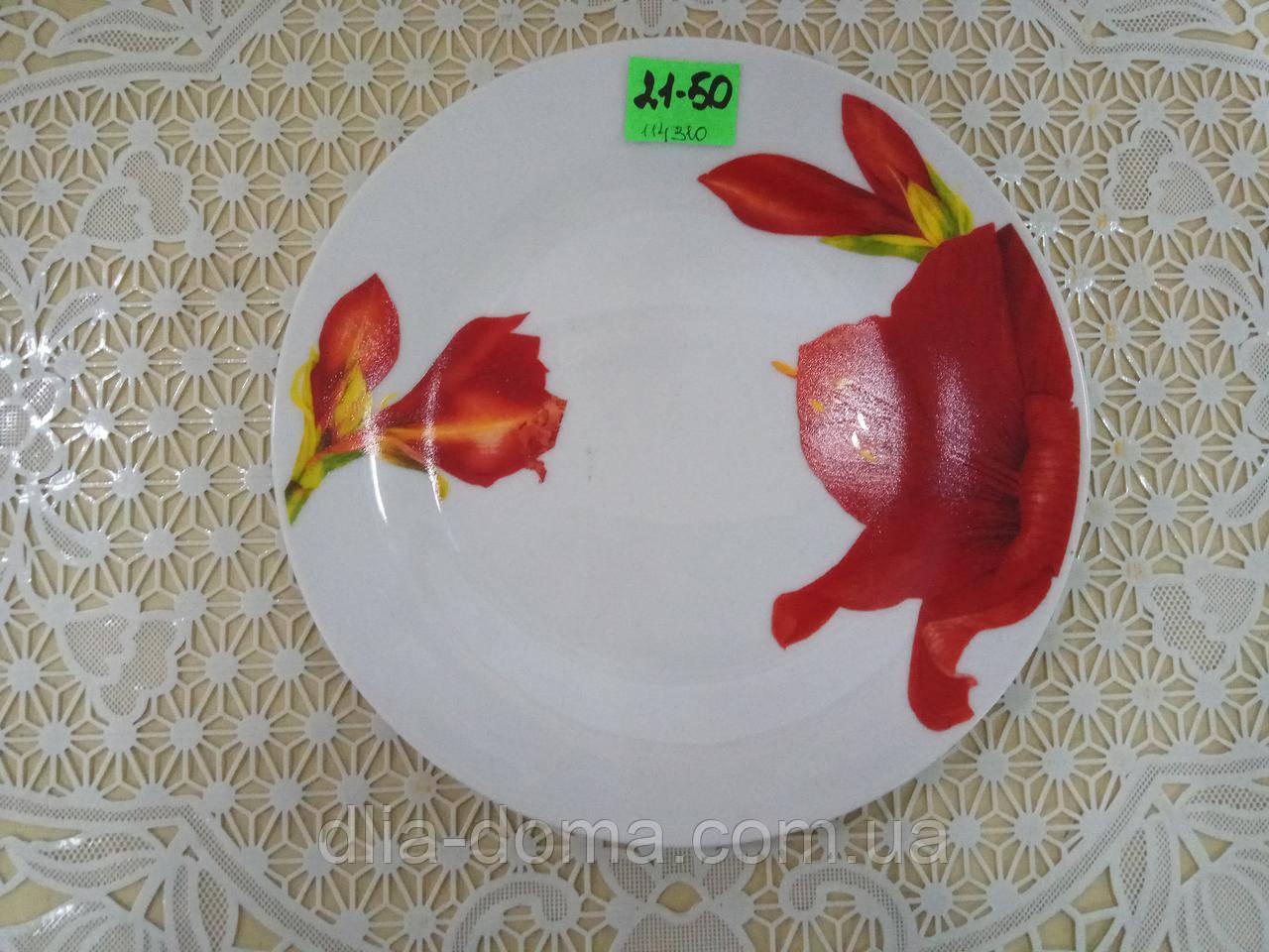 Червона лілея тарілка №7 ,д 17,5