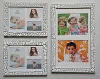 Набор из 3 рамок для 8 фото Small set White