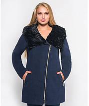 Пальто зимнее женское № 42 (р.50-60), фото 3