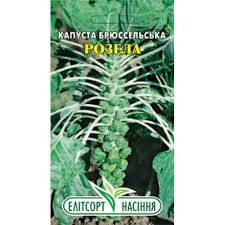 Семена капусты Розелла 0,5 г