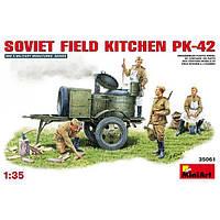 MA35061  Soviet Field  Kitchen KP-42 (Кухня)