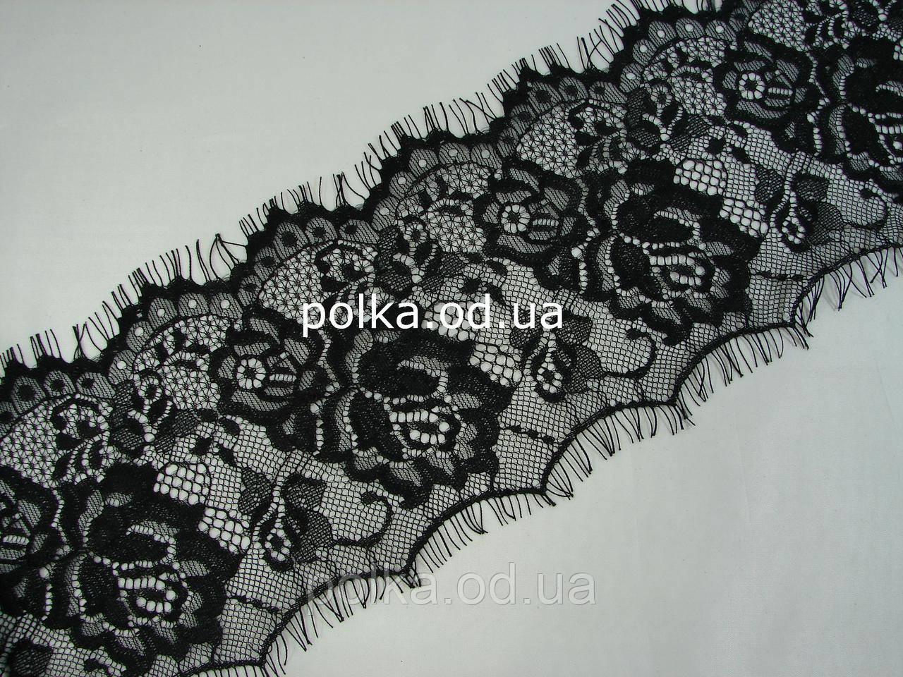 Кружево с ресничками(шантильи), ширина 13,5см, цвет черный