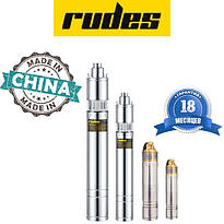 Rudes (Китай)