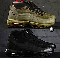 Мужские кроссовки Nike Air Max 95 Sneakerboot 2 цвета в наличии
