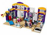 Конструктор 41312 LEGO Friends Спортивний центр., фото 3