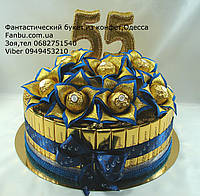 """Конфетный торт """"Юбилейная шкатулка удачи-55""""золото с синим, фото 1"""
