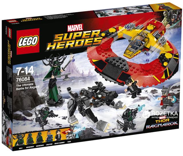 Конструктор Лего LEGO 76084 Вирішальна битва за Асгард Lego Super Heroes
