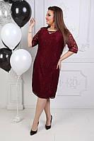 Гипюровое платье батальных размеров  лл712 р54-62