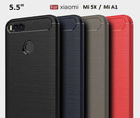 "Чехол Carbon Armor для Xiaomi Mi A1 / Mi 5X / Mi5X (5,5"")"