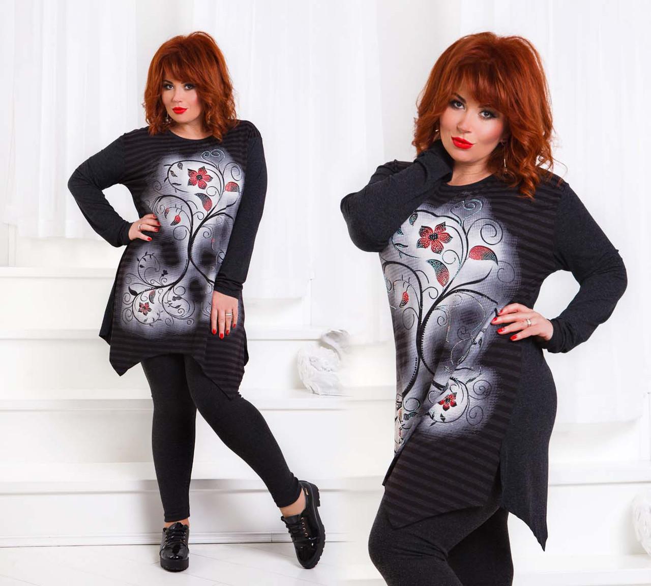 """Женский стильный комплект туника + лосины в больших размерах 8053-3 """"Трикотаж Углы Полосы Цветы"""""""