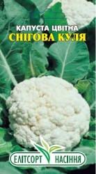 Семена цветной капусты Снежный шар поздний 0,5 г