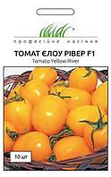 Семена томата кустового Елоу Ривер F1 желтый, 10 шт