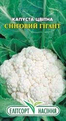 Семена цветной капусты Снежный  Гигант 0,5 г