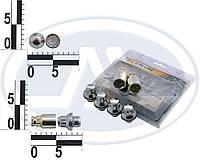 Гайка 12x37,5 колес с шайбой секретки (2 ключа) (ш 1.5) (4 шт) WALLINE (блист). 436445Н2WALLINE