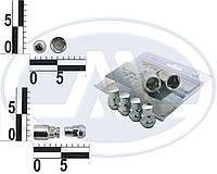 Гайка 14x35 колес хром конус закрытой секретки (2 ключа) (ш 1.5) (4 шт) WALLINE (блист)