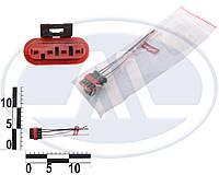 Колодка к бензонасосу, датчику уровня топлива, с проводами. АХ-308 (CARGEN)