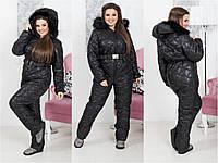 Зимний женский стеганый комбинезон для прогулок, серия мама и дочка, батал большие размеры