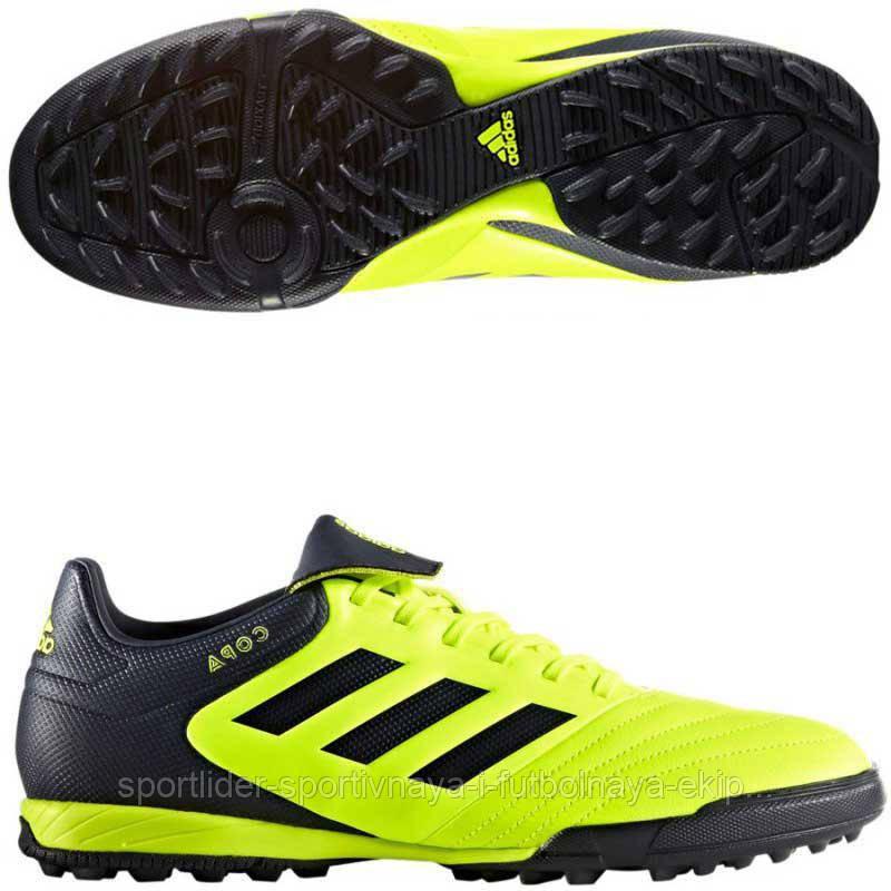 Сороконожки Adidas Copa Tango 17.3 TF BB6099  продажа, цена в Киеве ... 03924a105a7