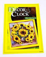 "Набор для творчества, вышивка, ""D'ecor clock"", ""Подсолнухи"" DC-01-05"