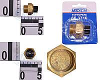 Датчик включения электровентилятора ВАЗ 2108-099, 2110, 1111 с резистором (99-94). 66.3710калуга