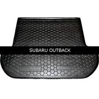 Коврик в багажник Avto Gumm для Subaru Outback 2010-2014