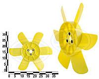 Крыльчатка вентилятора радиатора ВАЗ 01-07, 2121, 21213 6-ти лоп. (желтая). 21010-1308008-6Ж