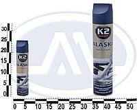 Размораживатель стекол K2 ALASKA -60C 300ml (аэрозоль) K603
