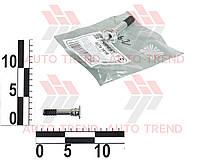 Втулка направляющая суппорта тормозного PRIMERA P11 96-01 задней. 0274-Y61R