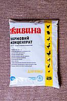 Живина 1 кг для птицы аминокислотная витаминно-минеральная кормовая добавка