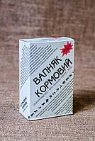 """Мел кормовой 1 кг (ПФ """"Vita"""") кормовая добавка с кальцием для животных и птицы"""