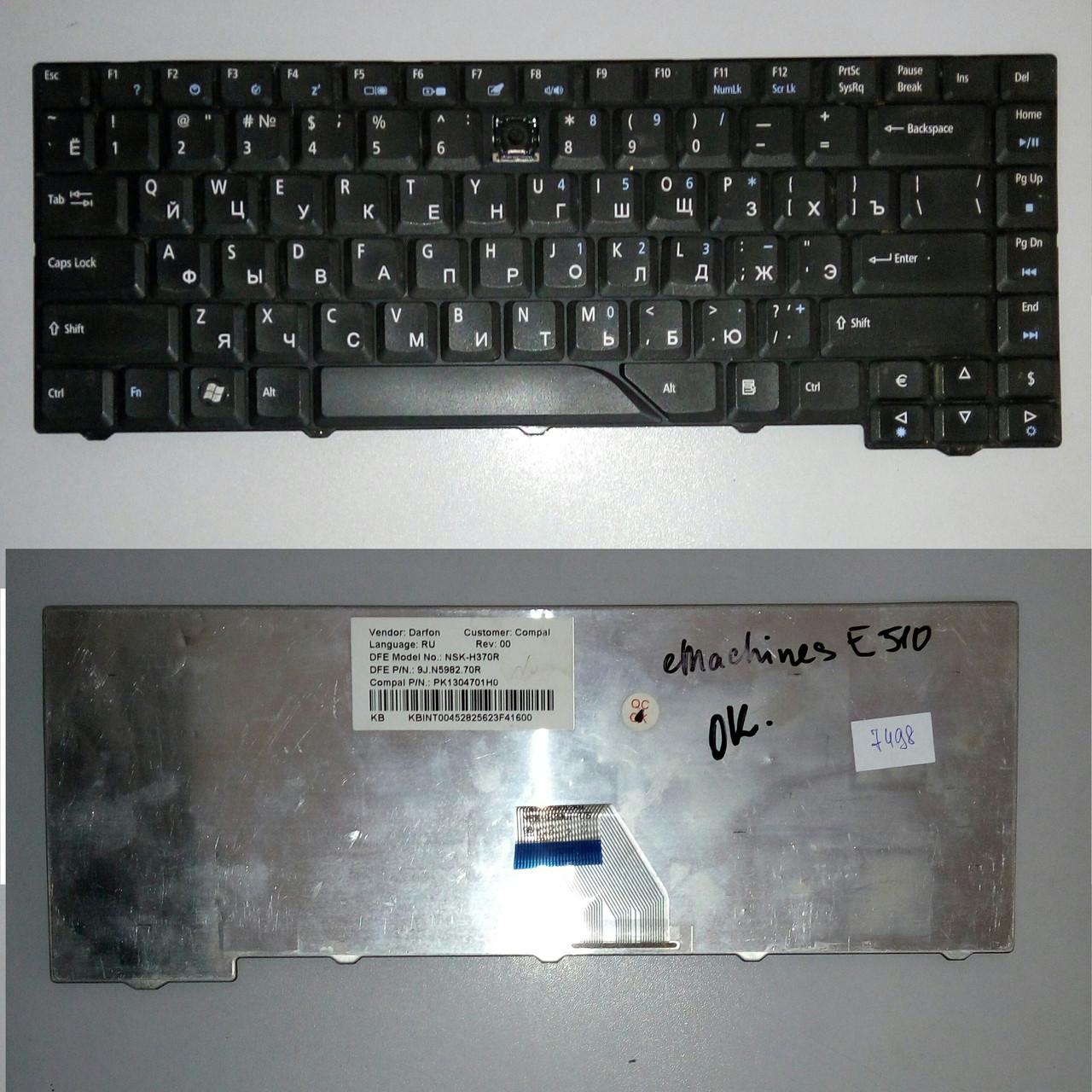 Клавиатура для ноутбуков Acer Aspire 4730,4930, 5530,5930,6920,6935,87